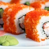 45% Off at Taki Japanese Grill