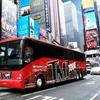 Half Off TMZ Tour of New York