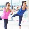 1 Monat Yoga-Flatrate