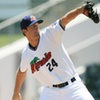 $8 for Two Tickets to a Fort Myers Miracle Game