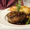 Half Off French-Continental Fare at Whispering Pines Inn and Restaurant in Norman