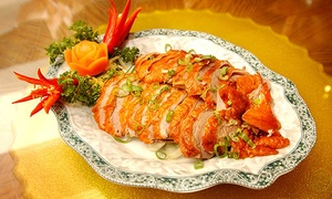 Kylin Oriental: Two-Course Chinese Meal with Sides for Two for Four at Kylin Oriental (Up to 50% Off)