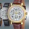 Earnshaw Men's Grand Calendar Automatic Watches