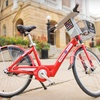 Up to 58% Off Annual Bike Share Memberships