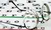 Luxoptics - Multiple Locations: Prescription Eyewear with Optional Exam at Luxoptics and Eyeland (Up to 87% Off)