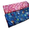 Kids' Sleeping Bag with Stuff Bag