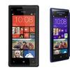 HTC 8X Verizon CPO GSM Unlocked Smartphone