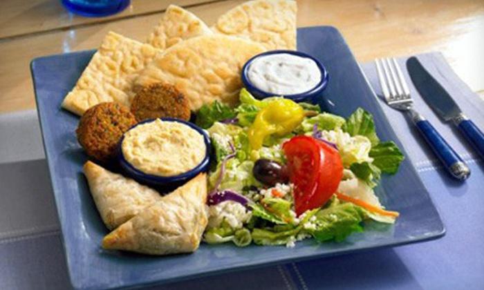 Dino's Gyros - Plymouth - Wayzata: Gyros and Mediterranean Cuisine at Dino's Gyros (50% Off)