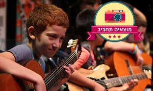 רוק סקול בית ספר למוסיקה: רוק סקול, בית הספר למוזיקה: שיעור נגינה על מגוון כלים או פיתוח קול ב-35 ₪ בלבד! במרכז הרצליה