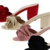 Women's Flower Ruffle Mule Heels