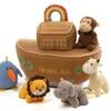 babyGUND Noah's Ark Large Plush Play Set (6-Piece)