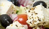Zeitoon Mediterranean Grill & Brick Oven - OUT OF BUSINESS - Sterling: Mediterranean Fare at Zeïtoon Mediterranean Grill & Gourmet Pizza in Sterling (Up to 51% Off). Three Options Available.