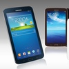 "Samsung 7"" Galaxy Tab 3 8GB Android Tablet (SM-T210)"