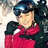 Half Off at Exit 28 Ski & Snowboard Rentals