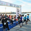 Up to 41% Off Fit Foodie 5K & Love DC Chefs Experience