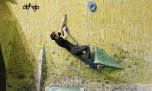 The Climb: Curso de iniciación a la escalada para 1 o 2 personas desde 24,95 € en The Climb