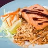 OOB - Rice Bistro - Graceland,North Side,Lakeview: $10 Worth of Curries and Thai Entrees