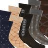 12-Pack of Men's Knocker Dress Socks