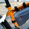 Medium or Large Cycling Bags