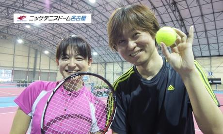 ニッケテニスドーム名古屋