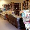 Half Off at Reedy River Book Company, LLC