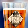 Half Off Tours or Growler at Dale Bros Brewing