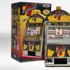 Burning 7's Slot-Machine Bank with Spinning Reels