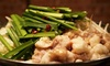 イカの姿造り・選べる鍋など10品+飲み放題