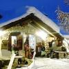 Val D'Aosta: fino a 5 notti con mezza pensione e Snow Park