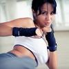 77% Off Kickboxing Classes