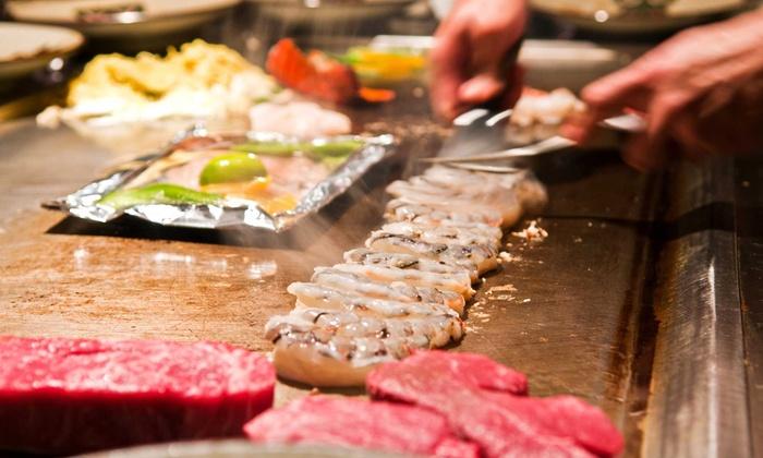 Katsu - North Charleston: Sushi or Hibachi Dinner for Two at Katsu (Up to 48% Off)