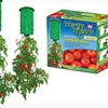 $9.99 for 3 Topsy Turvy Tomato Planters