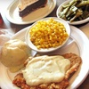 Half Off at Mama's Daughters' Diner in Plano