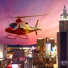 Up to 52% Off Helicopter Night Tour