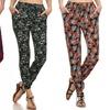 Women's Printed Jogger Pants