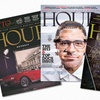 """Up to 47% Off """"Hour Detroit"""" Magazine Subscription"""