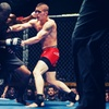 Up to 46% Off MMA Fight Night