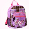 Kids' Butterfly Backpack