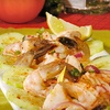 Half Off Latin American Food at El Ceviche Grill