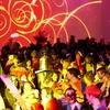 40% Off Bonza Bash Halloween 2013 Masquerade Costume Ball