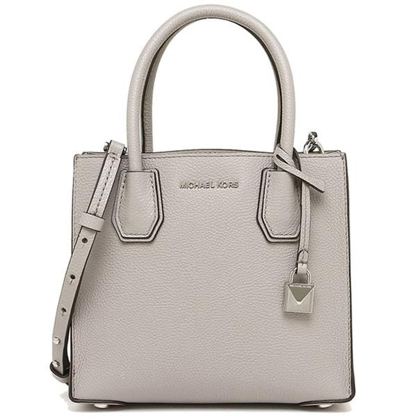 84af6039f236 Up To 39% Off Michael Kors Mercer Bag