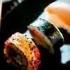 Banzai Sushi - Washington Virginia Vale: $25 Worth of Sushi, Japanese Fare, and Drinks
