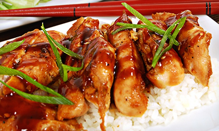 Sarku Japan - Brooklyn: Teppanyaki Meal for Two or Four at Sarku Japan (Up to 56% Off). Three Options Available.