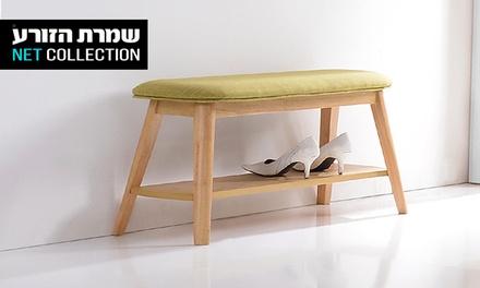 שמרת הזורע: ספסל משולב שידת נעליים דגם 'גונדולה', עשוי מעץ בסגנון רטרו, עם מושב מרופד ומדף אחסון