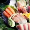 50% Off Asian Cuisine at Sakana Sushi