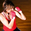 80% Off One Month of Unlimited Kickboxing Classes