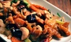 Hop Won Dinner Club and Skinny Bar - Southwest Ranches: Chinese Food and Drinks at Hop Won Dinner Club & Skinny Bar (Up to 63% Off). Two Options Available.