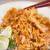 $10 for Thai Food at Nong's Thai Cuisine