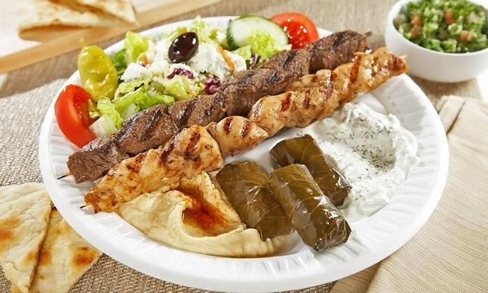 Greek Fiesta - Multiple Locations: Mediterranean Platter and Baklava for Two or Four at Greek Fiesta (43% Off)