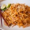 50% Off Asian Dinner Cuisine at Bon Thai & Sushi